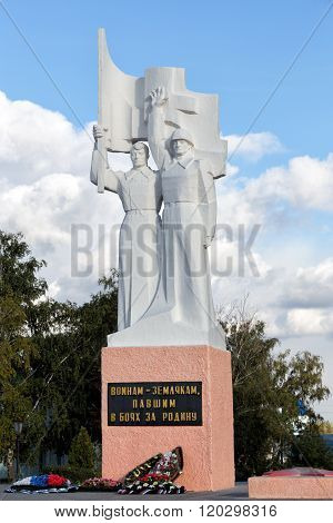 Monument soldiers who fell in battles for Motherland. Usman. Russia