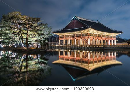 Reflection Of Gyeongbokgung Palace At Night In Seoul, South Korea