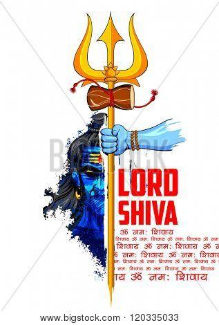 illustration of Lord Shiva, Indian God of Hindu with message Om Namah Shivaya ( I bow to Shiva )