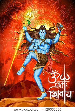 illustration of Lord Shiva, Indian God of Hindu with message Om Namah Shivaya ( I bow to Shiva )