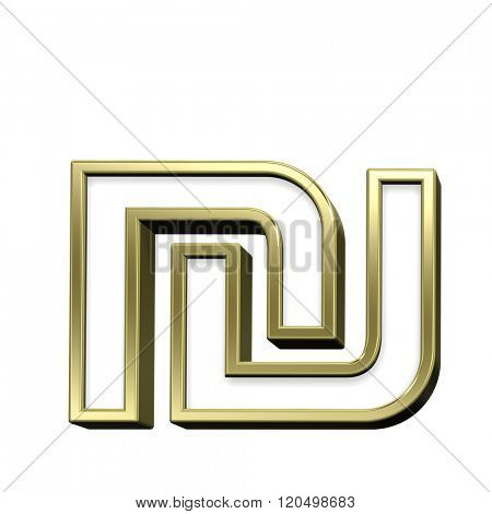 Sheqel sign from white with gold shiny frame alphabet set, isolated on white. Computer generated 3D photo rendering.