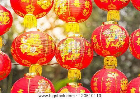 .chinese Lanterns