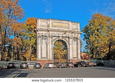 Tsarskoye Selo (Pushkin). Russia. The Orlov Gate