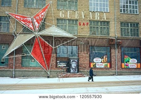 Novosibirsk, Russia - March 01, 2016: Bar Guevara, View From The Street.
