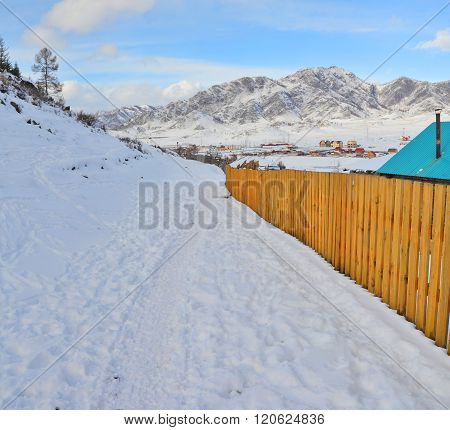 Winter Panorama Of The Village Ongudai, Altai, Siberia, Russia