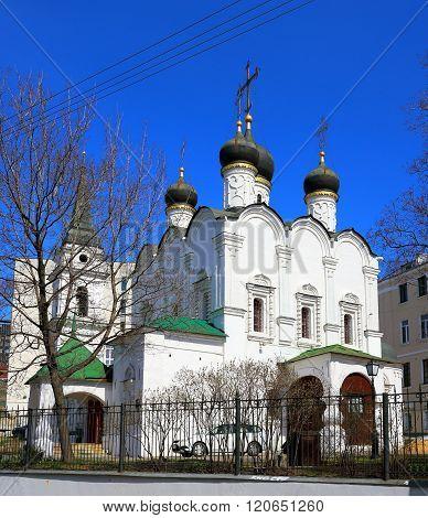 Ortodox Church In Moscow