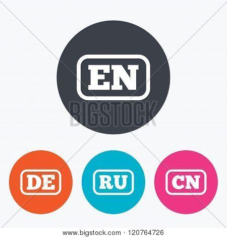 Language icons. EN, DE, RU and CN translation.