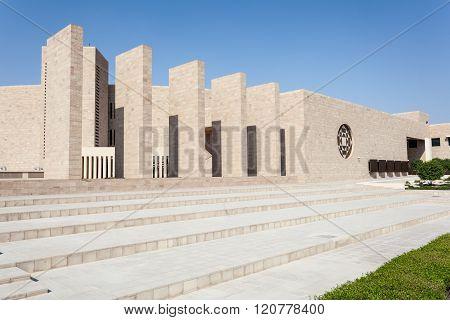 Texas University In Doha, Qatar