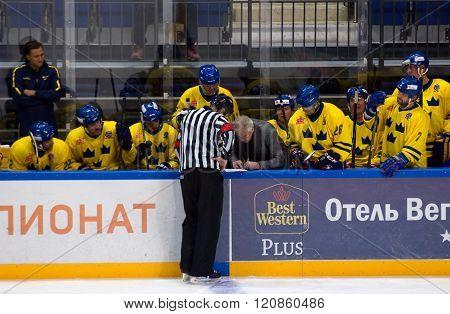 Sweden Team Bench