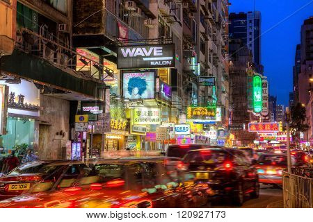 Busy Night Scene In Mongkok, Hong Kong