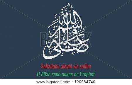 Vector of arabic calligraphy  Salawat supplication phrase God bless Prophet