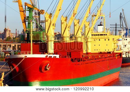 Sea cargo transportation.The ship in port.