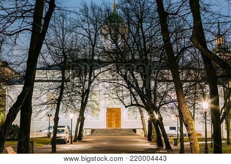 Helsinki, Finland. Evening View Of Evangelical Lutheran Helsinki Old Church Among Trees. The Oldest Existing Church In Central Helsinki.