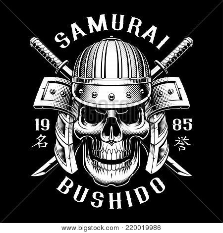 Samurai warrior vector. Text is on the separate layer. (version for dark background)