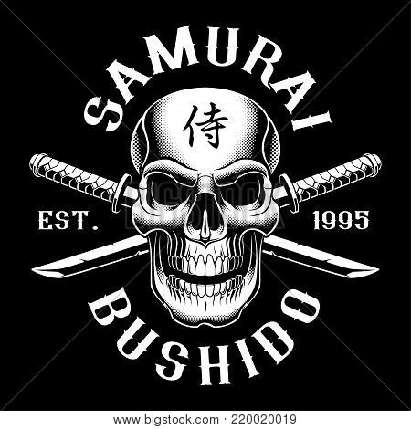 Samurai skull with katana. Text is on the separate layer. (VERSION FOR DARK BACKGROUND)