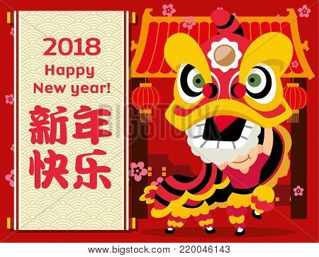 Chinese new year 2018. Lion Dance in China Town background. Translation: Happy New Year. Vector illustration