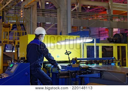 VSEVOLOZHSK, LENINGRAD OBLAST, RUSSIA - JUNE - June 5, 2015: Presentation of the joint enterprise Severstal-SSC-Vsevolozsk. The joint venture of Russian Severstal and Japanese Mitsui was established i