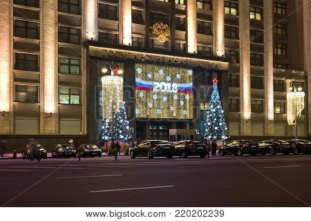 MOSCOW, RUSSIA - December 29.2017: Christmas tree at the entrance to the State Duma on the street Okhotny Ryad