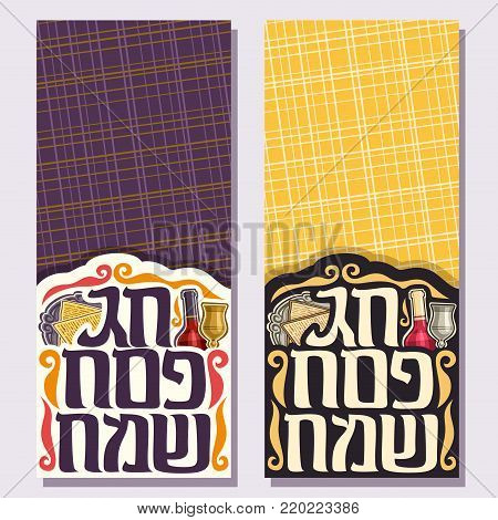 Vector vertical greeting cards for Passover holiday, decorative handwritten font for text happy passover in hebrew, on plate kosher matzah, bottle of red wine and antique cup on abstract background.