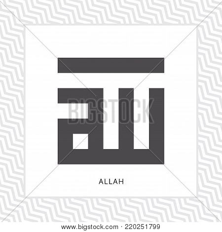 ALLAH Kufi Arabic Calligraphy Vector with pattern