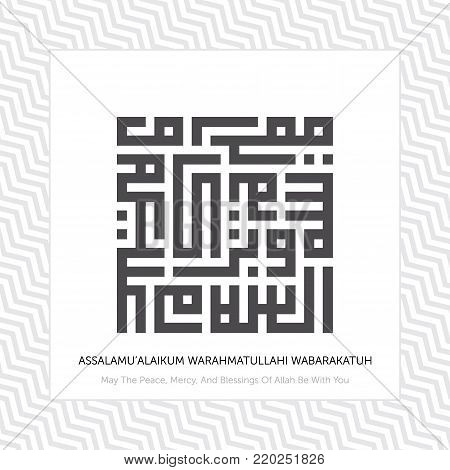 KUFIC CALLIGRAPHY OF ASSALAMUALAIKUM WAROHMATULLAHI WABAROKATTAUH (MAY THE PEACE, MERCY, AND BLESSINGS OF ALLAH BE WITH YOU) WITH PATTERN