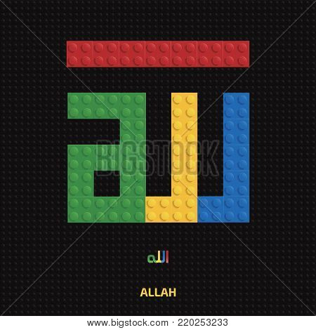 COLORFUL TOY BRICKS KUFIC CALLIGRAPHY OF ALLAH WITH TOY BRICKS PATTERN