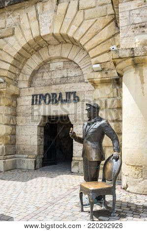 PYATIGORSK, RUSSIA - MAY 19, 2016: Sculpture of Ostap Bender at the entrance to lake Proval, a character of a satirical novel The Twelve Chairs, Pyatigorsk, Russia