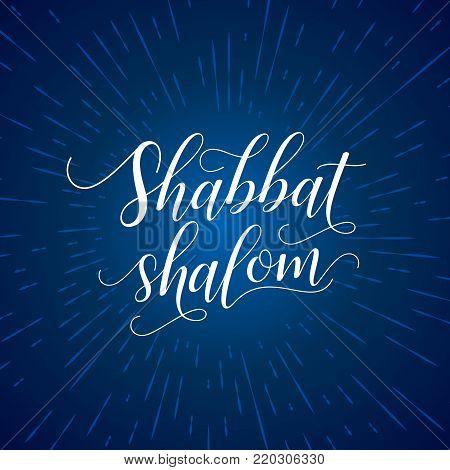 Shabbat shalom vector photo free trial bigstock shabbat shalom lettering greeting card vector illustration dark blue background with rays of m4hsunfo
