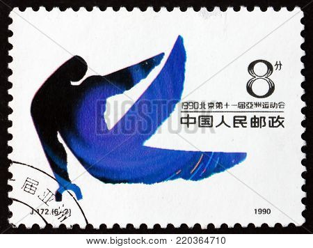 CHINA, PEOPLE'S REPUBLIC OF - CIRCA 1990: a stamp printed in the China shows gymanstics, 11th Asian games, Beijing, circa 1990