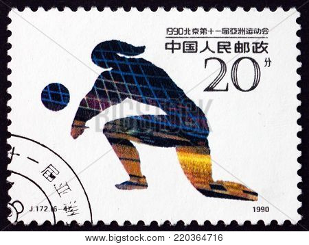 CHINA, PEOPLE'S REPUBLIC OF - CIRCA 1990: a stamp printed in the China shows volleyball, 11th Asian games, Beijing, circa 1990