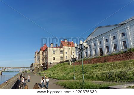 Rybinsk, Russia. - June 3.2016. Rybinsk State Historical, Architectural and Art Museum-Reserve and the Transfiguration Cathedral.