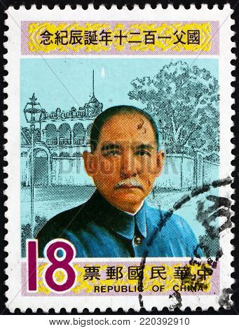 CHINA - CIRCA 1985: a stamp printed in the China shows Dr. Sun Yat-sen, Chinese Revolutionary, First President and Founding Father of the Republic of China, circa 1985