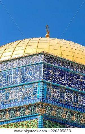 JERUSALEM, ISRAEL - AUGUST 05, 2010: The Golden Dome of the Rock, holy site for muslims and important landmark of Israel, located inside the walls of Old Jerusalem