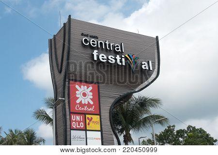 Koh Samui, Thailand - December 15, 2017: Centralfestival Samui