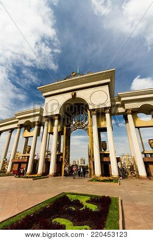 Editorial: Entrance Arch At First President's Park In Almaty, Kazakhstan