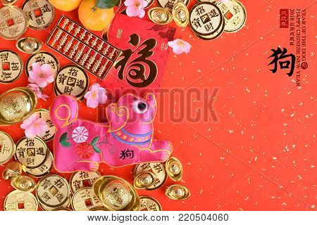Chinese new year decoration:golden dog statue and gold ingots,translation of calligraphy: 2018 is year of the dog,red stamp: good Fortune for year poster