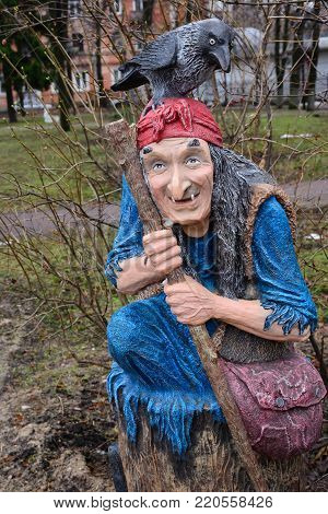 03 Jan 2018 - Klimovsk, Moscow region. The character of Russian folk tales Baba Yaga. Sculpture in the city Park.