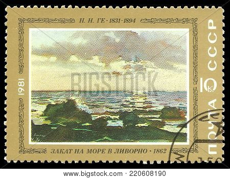 USSR - circa 1981: Stamp printed by USSR, Color edition on Art, shows Painting Sunset over Sea at Livorno by Ge, circa 1981