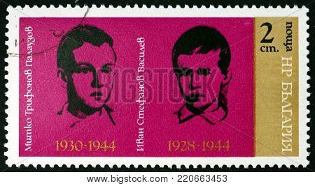 BULGARIA - CIRCA 1975: a stamp printed in Bulgaria shows Mitko Palaouzov and Ivan Vassilev, teen-age resistance fighters, killed during World War II, circa 1975