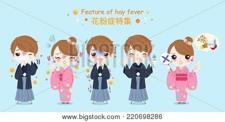 people with pollen allergy and feature of hay fever in japanese word