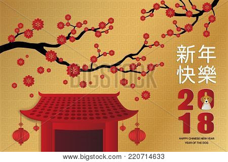 Chinese New Year Greeting Card With Cherry Blossom, Chinese Temple, Lantern, And Traditional Asian P