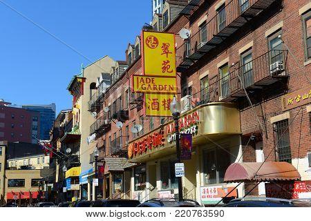 BOSTON - JUL. 4, 2016: Jade Garden Restaurant in Historic Chinatown in downtown Boston, Massachusetts, USA.