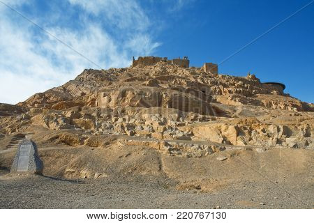 Atashgan Monument (Marbin Fortress), on the top of the hill located in the west of the centre of Esfahan. The archeological complex of a Sassanid-era, located on the top of Atashgah hill on the border of Esfahan.