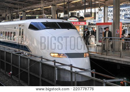 Shinkansen Bullet Train - Japan