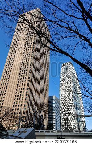 Mode Gakuen Cocoon Tower in the Shinjuku neighbhorhood of Tokyo, Japan