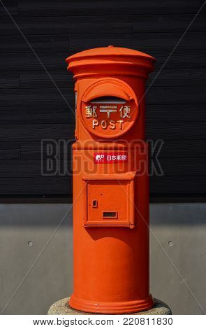 Old Japanese Postbox