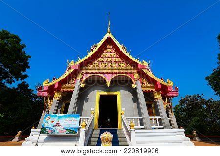 Wat Pha Tak Suea ,Nong khai province