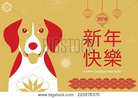 2018 chinese new year background with cherry blossom lantern and traditional asian patterns