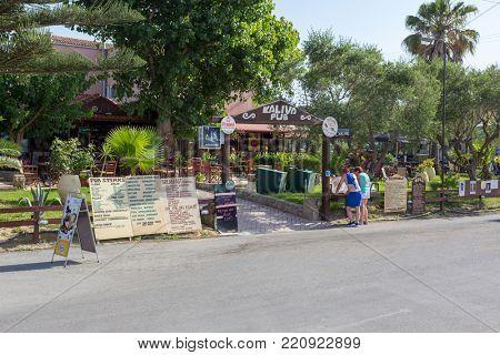 PLANOS, GREECE 29 JUNE 2017. Traditional Greek tavern Kaliva Pub on Zakynthos, Greece.