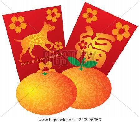2018 Chinese New Year of the Dog Mandarin Oranges and Red Money Packets with Prosperity Text Calligraphy Vector Illustration